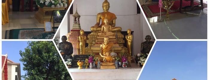 Wat Lat Bua Khao is one of darunee 🌸 님이 좋아한 장소.