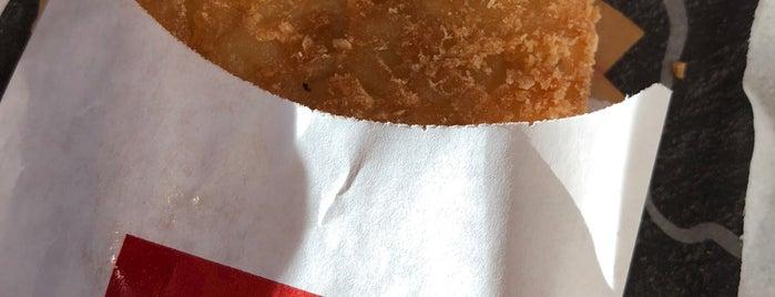 McDonald's is one of Katy : понравившиеся места.