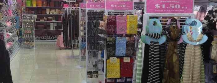 Daiso Japan is one of How To Be Asian.