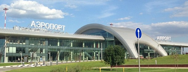Belgorod International Airport (EGO) is one of Airports I've visited.