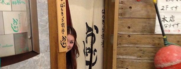 海味はちきょう 別亭おやじ is one of TATSUYAさんのお気に入りスポット.