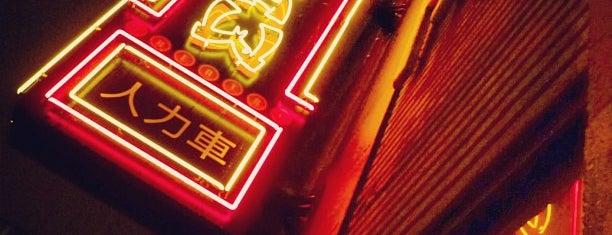 Rickshaw Theatre is one of Vancouver Neon.