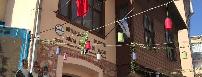 Dünya Kostümleri Müzesi is one of Aylin'in Beğendiği Mekanlar.