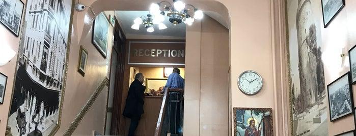 Nea Metropolis Hotel is one of Tempat yang Disukai Aylin.
