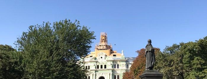 Спасо-Преображенский Кафедральний Собор is one of Aylin : понравившиеся места.