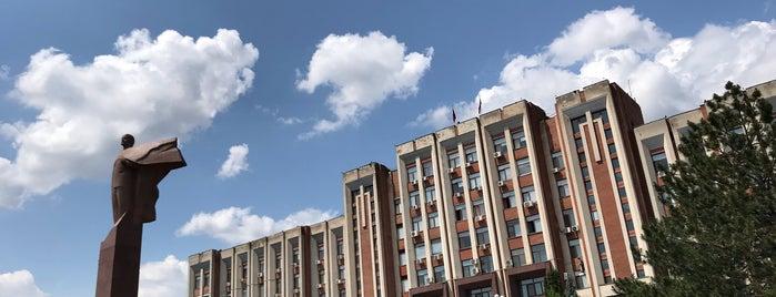 Верховный Совет is one of Tempat yang Disukai Aylin.