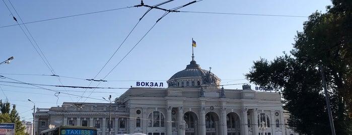 Ж/Д вокзал «Одесса-Главная» is one of Aylin : понравившиеся места.