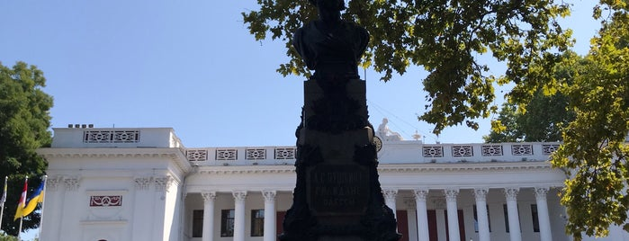 Памятник Пушкину is one of Lieux qui ont plu à Aylin.
