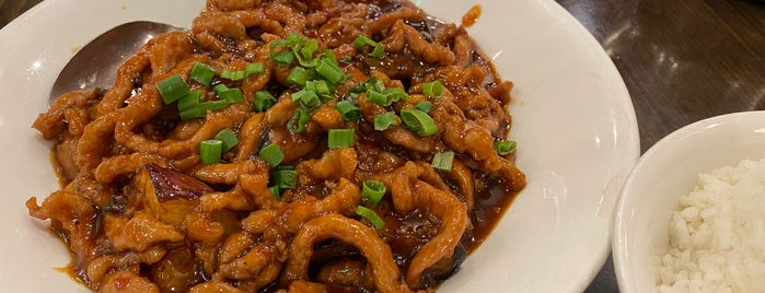 Sichuan Gourmet is one of Boston - Mid Level.