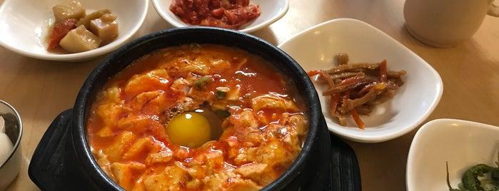 Seoul Tofu House & Korean BBQ is one of Seattle.