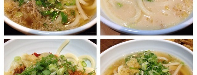 Marukame Udon is one of To-Do list in Oahu.