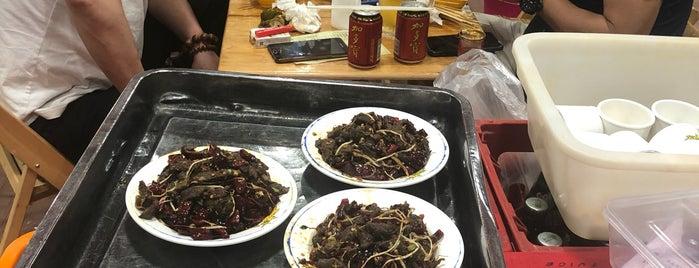 冒椒火辣 is one of Chengdu.