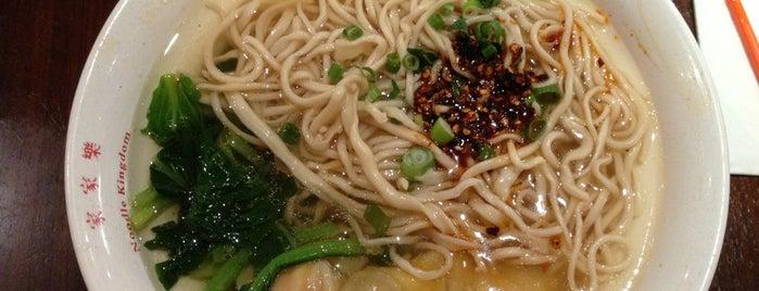 Noodle Kingdom is one of Lieux sauvegardés par Eric.