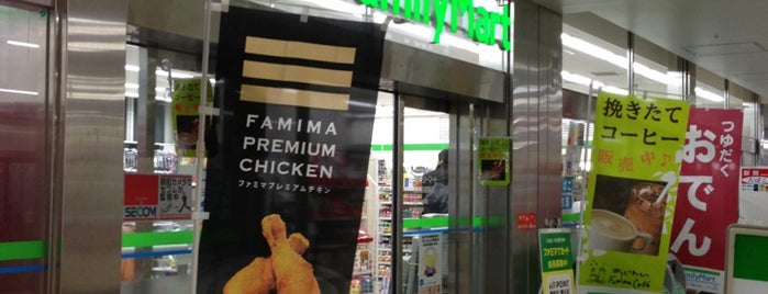 FamilyMart is one of Shigeo 님이 좋아한 장소.