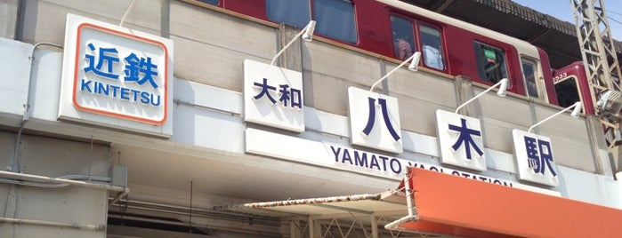 Yamato-Yagi Station is one of 思い出の場所.