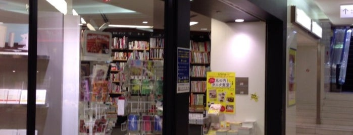Asahiya Bookstore is one of Lugares favoritos de Kazuaki.