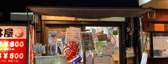 豊野丼 阪東橋店 is one of ぎゅ↪︎ん 🐾さんのお気に入りスポット.
