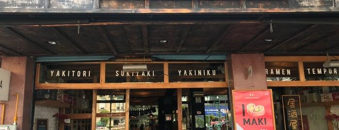 Izakaya Sushi is one of Pendientes.