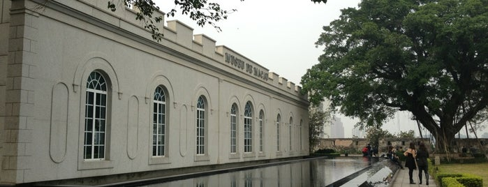 Museum of Macau is one of Macao.