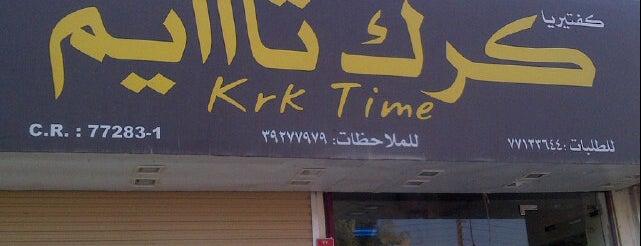 Krk Time is one of Tempat yang Disukai Omar.