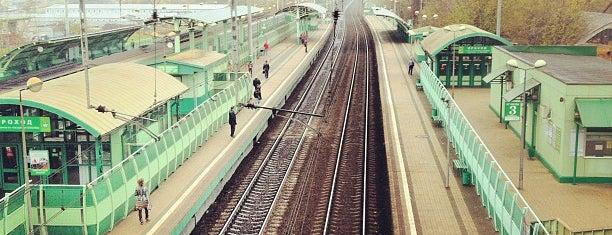 Kosino Station is one of Lugares favoritos de Кристина.