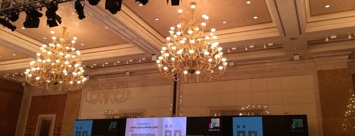 Al Raya ballroom is one of Locais curtidos por 9aq3obeya.