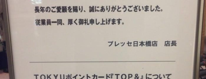 プレッセ (Precce) 日本橋店 is one of kz6290さんのお気に入りスポット.