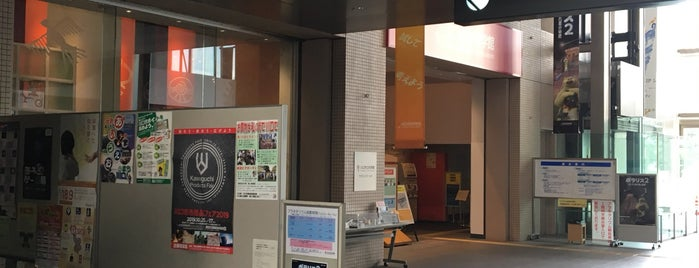 川口市立科学館プラネタリウム is one of สถานที่ที่ Masahiro ถูกใจ.