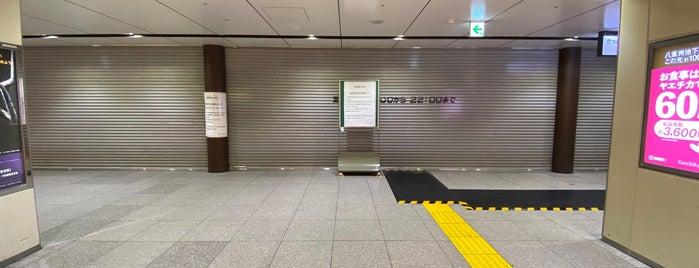八重洲地下中央口 is one of Tokyo.