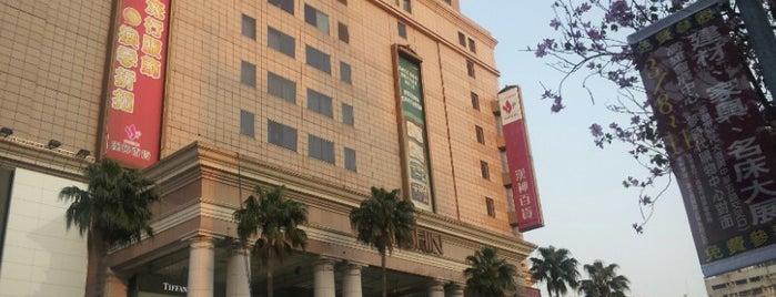 Hanshin Department Store is one of Lugares favoritos de 블루씨.