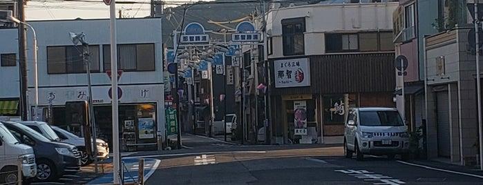 Nachikatsuura is one of Shigeo 님이 좋아한 장소.