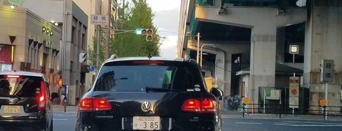 緑橋交差点 is one of Orte, die つじやん gefallen.