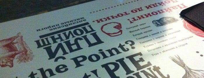 Pie Point is one of Лучшие национальные кафе.