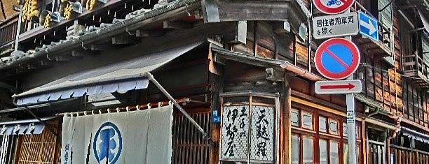 土手の伊勢屋 is one of Tokyo Casual Dining.