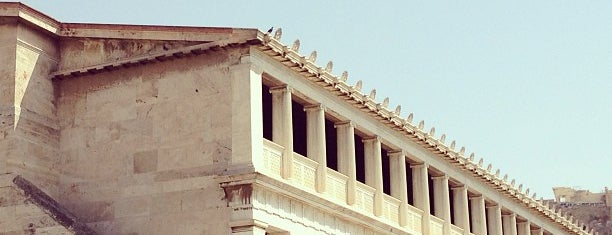 Stoa d'Attale is one of ATHENS.