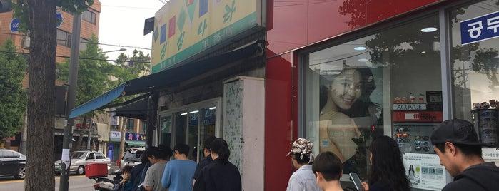 싱싱나라 김밥 is one of Orte, die 소은 gefallen.
