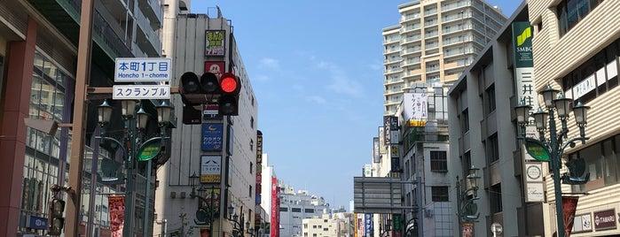 本町1丁目交差点 is one of Funabashi・Ichikawa・Urayasu.