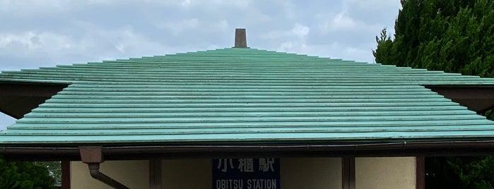 Obitsu Station is one of JR 키타칸토지방역 (JR 北関東地方の駅).