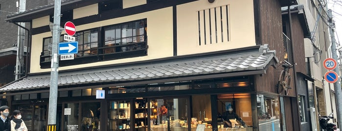 Blue Bottle Coffee is one of Osaka.