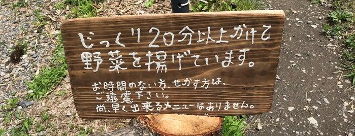 石臼き蕎麦 いち is one of [todo] kobuchizawa | 小淵沢.