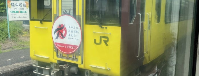 陸中松川駅 is one of JR 키타토호쿠지방역 (JR 北東北地方の駅).