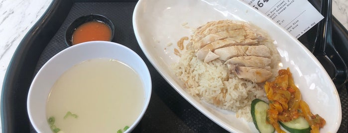 Ah Huat Hainanese Chicken Rice is one of Orte, die 高井 gefallen.