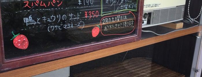ますだ製パン is one of カレー2.