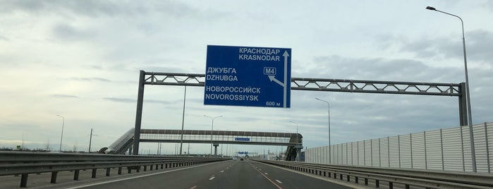 Развязка Краснодар - Ростов -Джубга is one of Lugares favoritos de Георгий.