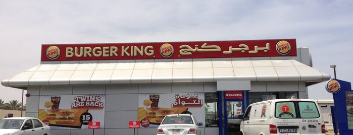 Burger King is one of Dubai eats.