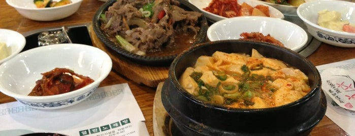 Hahm Ji Bach - 함지박 is one of interesting cuisines.