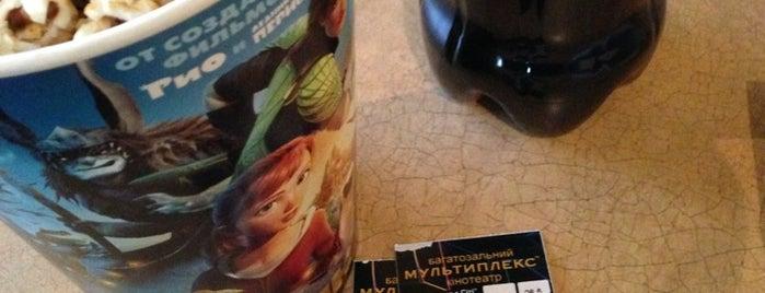Multiplex is one of Anastasia'nın Beğendiği Mekanlar.