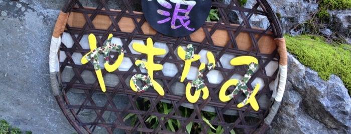 やまなみ is one of お散歩マーケット.