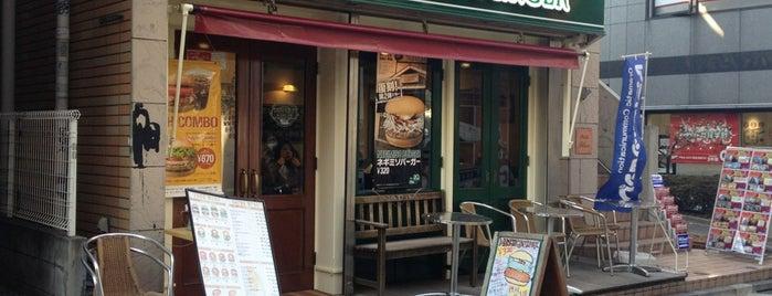 Freshness Burger is one of Tokyo & Yokohama.