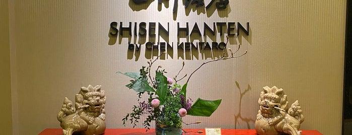 Shisen Hanten is one of Istanbul, India, Singapore og New York 2019.